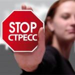 antistress-training-petropavlovsk